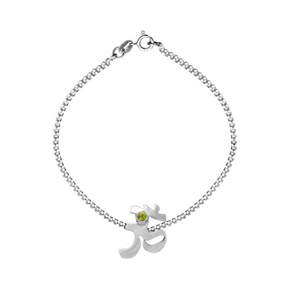 sarah-kosta-joyas-pulsera-en-plata-950-con-simbolo-om-y-peridoto-olivino-puplpo1019_a